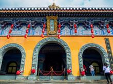 WEN BI FENG, HAINAN, CHINA - MAR 4 2019 – Chinese Taoist Temple Building At Wen Bi Feng Park In Hainan