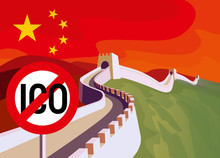 ICO Decline. ICO Ban In China. Illegal ICO Initial Coin Offering Illustration.The Great Wall Of China With Chinese Flag In The Sky And Prohibition Sign. China Banned Trade ICO Token.