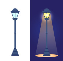 Street Light Is Isolated In Day On White Background. Garden Lantern Is Illuminating Park, Square At Night. Urban Bulb Element Vector, City Lamp On Empty Road