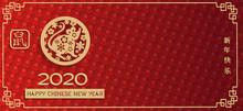 Horizontal 2020 Chinese New Ye...