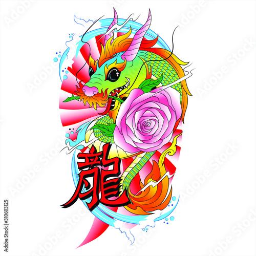 Photo  Dragon and Rose blossom Tattoo Design colorful