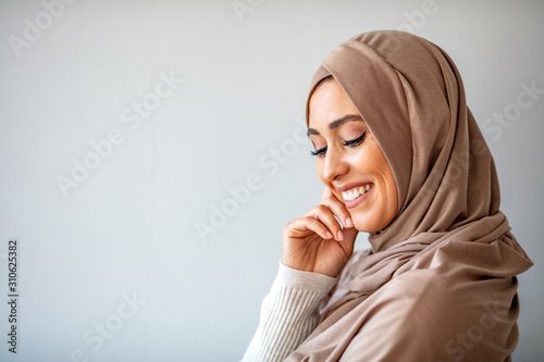 Portrait of islamic woman smiling Canvas Print