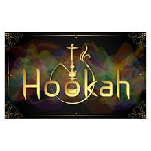 Hookah Golden Unique Silhouett...