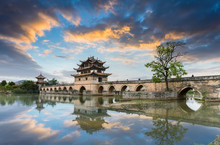 Yunnan Double Dragon Bridge In...