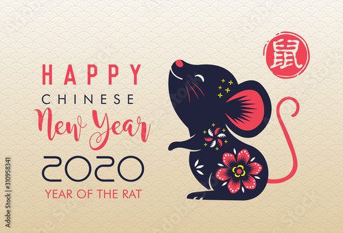 Fototapeta Happy Chinese New Year 2020. Year of the Rat. Chinese zodiac symbol of 2020 Vector Design. Hieroglyph means Rat.   obraz