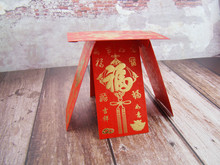 Chinese Red Packet On Wood ...