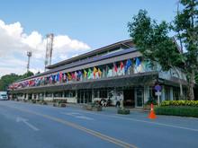 Doi Tung Palace Office, Chiang Rai, Thailand