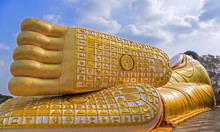 Feet Of Giant Buddha Statue In...