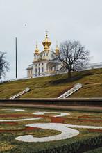 The Peterhof Palace, Saint Petersburg, Russia
