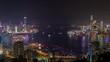 Hong Kong urban cityscape aerial skyline panorama timelapse at night pan up