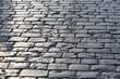 old stone granite pavement.