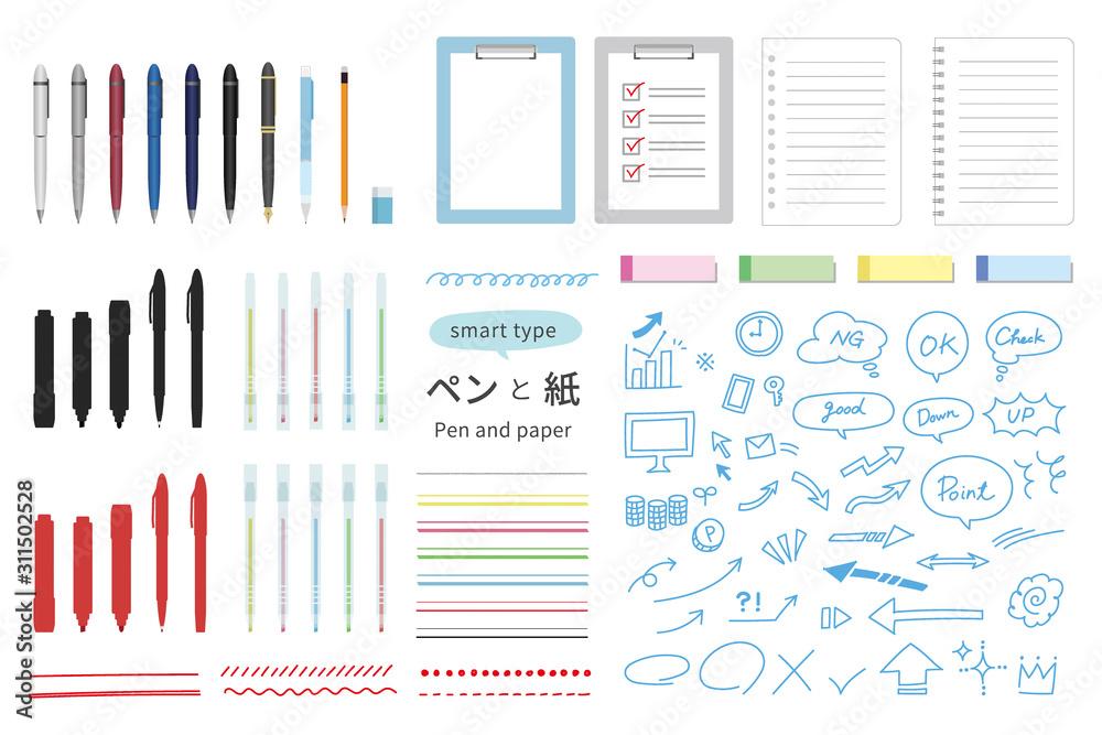 Fototapeta ペンと紙の文房具セット(スマートタイプ)