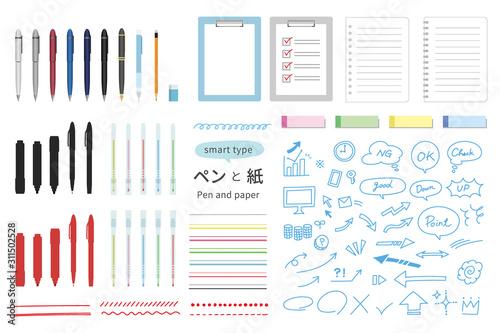 ペンと紙の文房具セット(スマートタイプ) Canvas Print