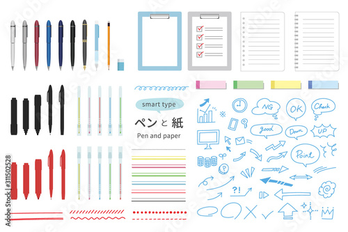 Fotografía  ペンと紙の文房具セット(スマートタイプ)