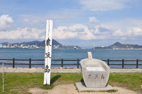 Fotomural 巌流島, Ganryu Island