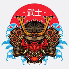 Samurai Hannya Mask Design