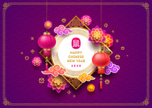 Happy Chinese 2020 New Year Of...