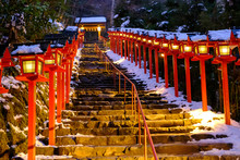 The Lantern-lined Steps In Win...