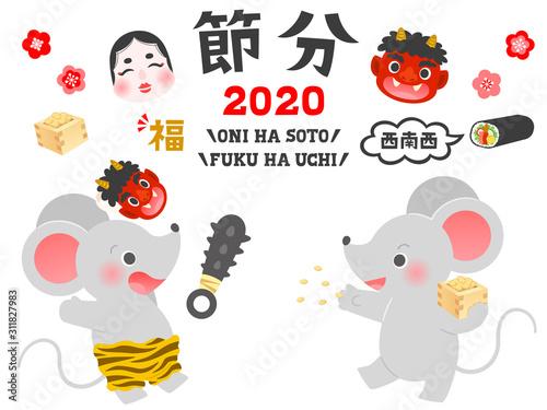 2020年の節分イラストセット(豆まきをするネズミ・恵方巻・赤鬼・文字素材) Tablou Canvas