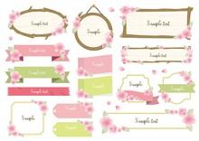 桜のフレームセット