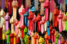 Colorful Paper Lanterns At A B...