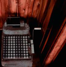 Broken Old Typewriter