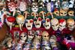 canvas print picture - Masken