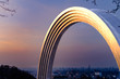canvas print picture - arch at sunset