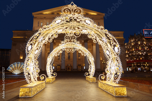 New year decorations on Theater square in Moscow in the early morning, Moscow, R Canvas Print