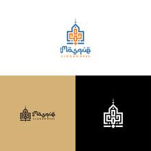 Mosque Modern Logo Design Vector Template