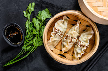 Korean Dumplings In A Traditio...