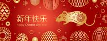 Chinese New Year Greetings, Ye...