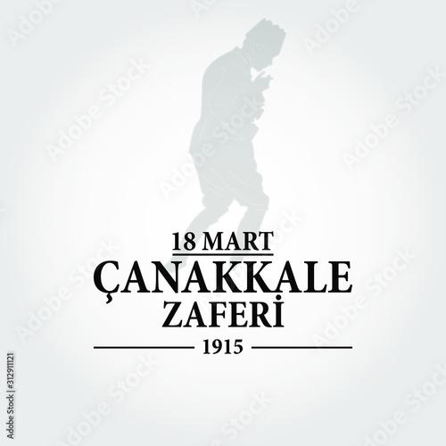 Photo 18 March Çanakkale victory vector illustration