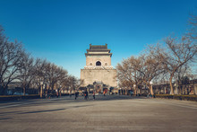 Bell Tower, Beijing, China, Fa...