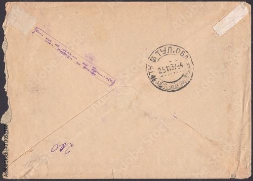 Russian postal envelope with postmark Tula region, circa 1937 Canvas-taulu