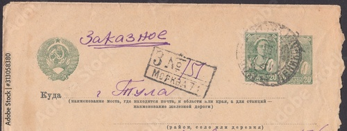 Valokuva Fragment of a old mailing envelope with seal and registration number of Moscow