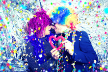 Lovers Carnival With Balloons