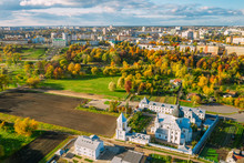 Mahiliou, Belarus. Mogilev Cityscape With Famous Landmarks - Church Of Saints Boris And Gleb, And Church Of The Exaltation Of Holy Cross. Aerial View Of Skyline In Autumn Day. Bird's-eye View