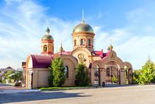 Church Of Matrona Of Moscow. V...