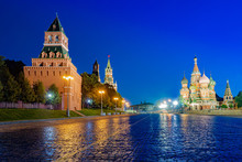 Moscow Russia. Panorama Of Red...