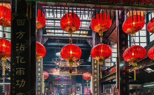 Stampa su Tela  Chinese new year festival