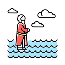 Jesus Walking On Water Blue Color Icon. Miracles Of Jesus Christ. Savior On Water Surface Offering Open Hand And Waching To Heaven. New Testament. Bible Narrative. Isolated Vector Illustration