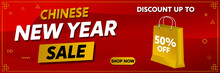 Chinese New Year Sale, Discount Up To 50% Off, Red Gradient Background With Gold Chinese Frame And Bag Shop, Shop Now, Chinese New Year Banner, Poster, Voucher, Card, Tag, Label, Sticker