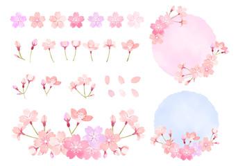 水彩 手描き風 桜のイラスト素材セット