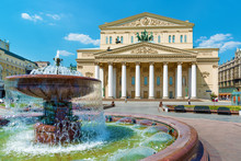 Teatralnaya Square With Fountain And Bolshoi Theatre, Moscow, Russia