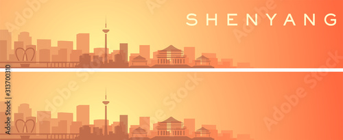 Fotografie, Obraz  Shenyang Beautiful Skyline Scenery Banner