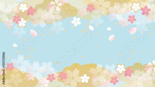Fototapeta 桜のイラスト obraz