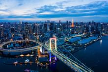 東京湾の夜景 空撮