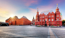 Moscow -  State Historical Mus...