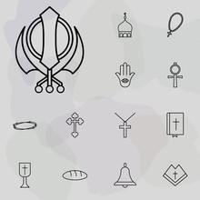 Religious Sign Icon. Religion ...